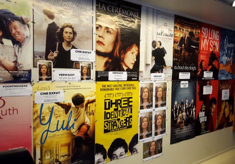 Cinecenter Amsterdam