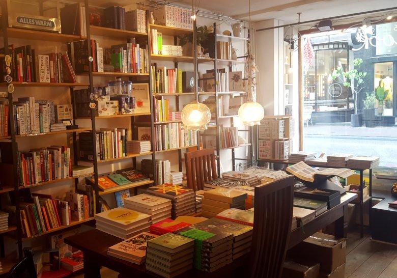 De Kookboekhandel Amsterdam