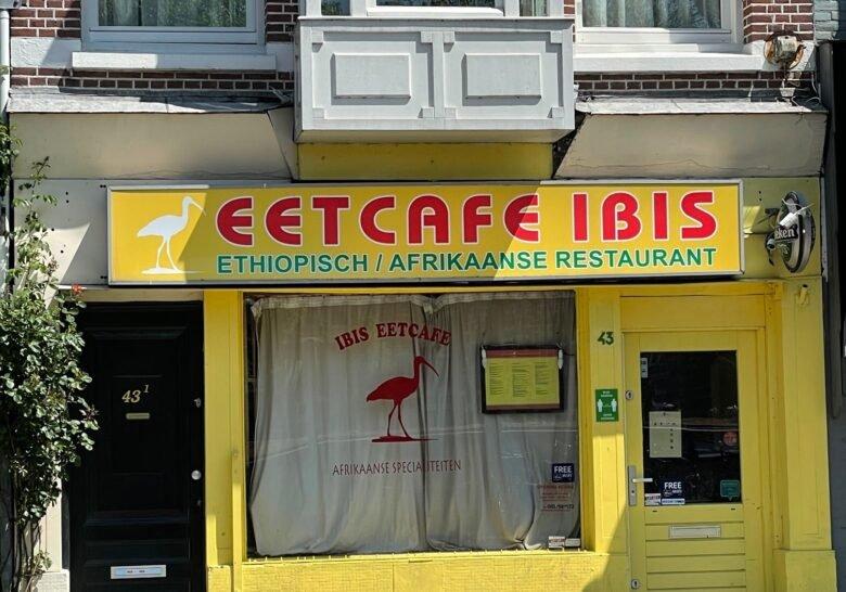 Eetcafe Ibis Amsterdam