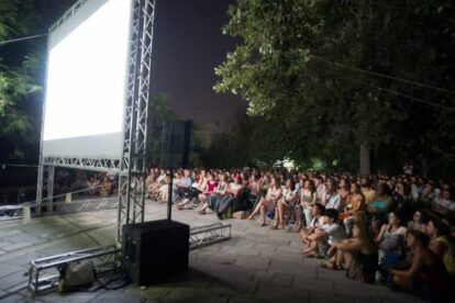 9th Athens Open Air Film Festival Athens