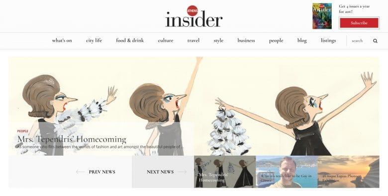 Athens Insider Blog