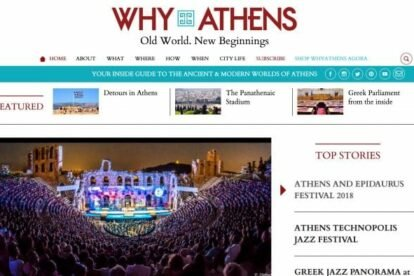 Why Athens blog