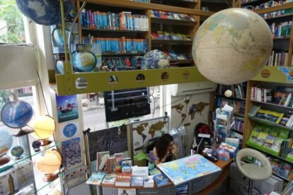 Anavasi Travel Bookstore Athens