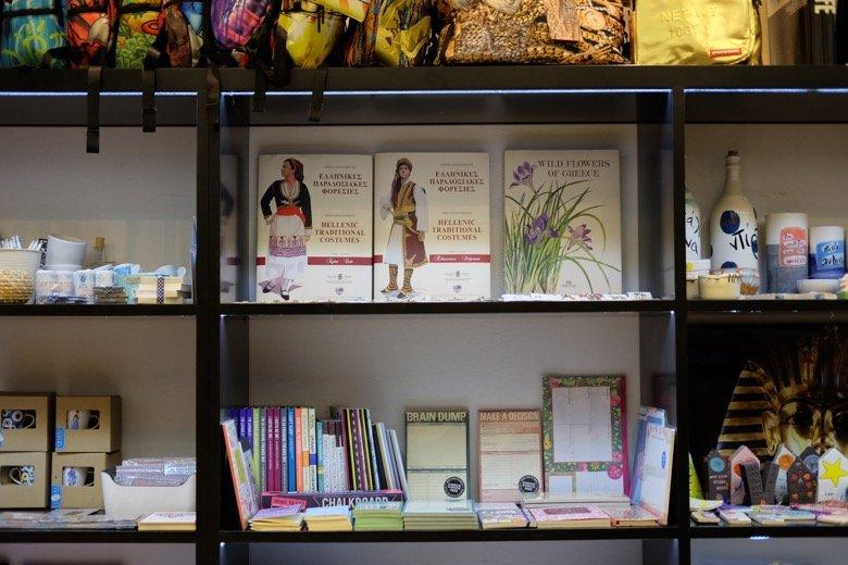 Booktique Athens