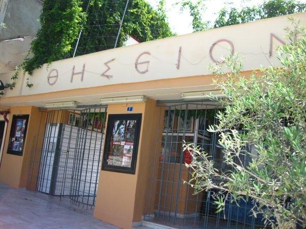 Cine Thisio – Open-air cinema at Thisseion