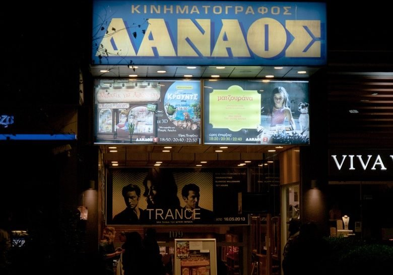 Danaos Cinema Athens