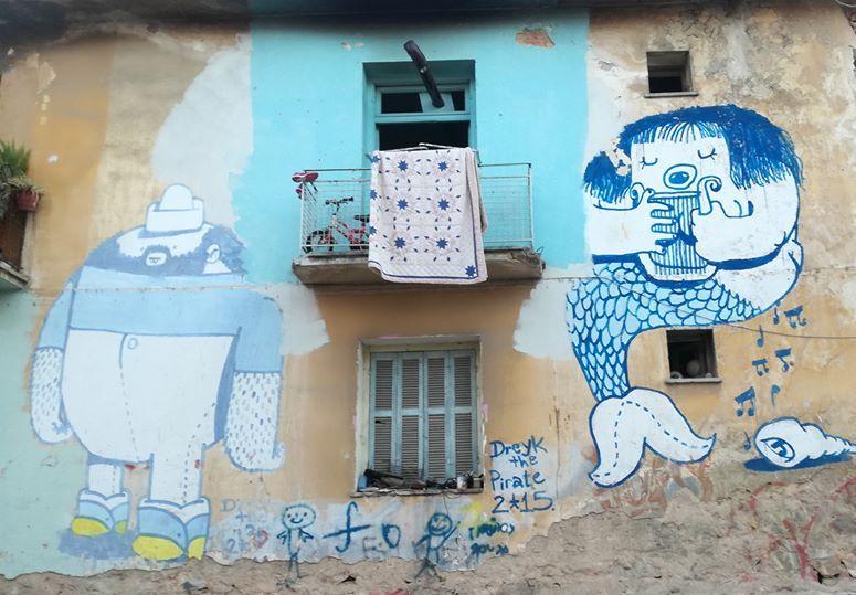 Dourgouti Athens