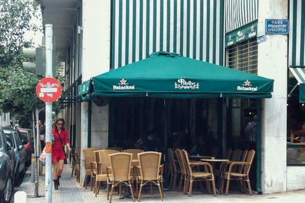 Filion Cafe Athens