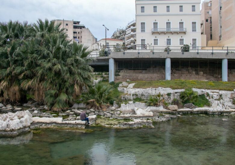 Freatida Athens