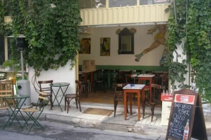 Kafeneio Ivis Athens