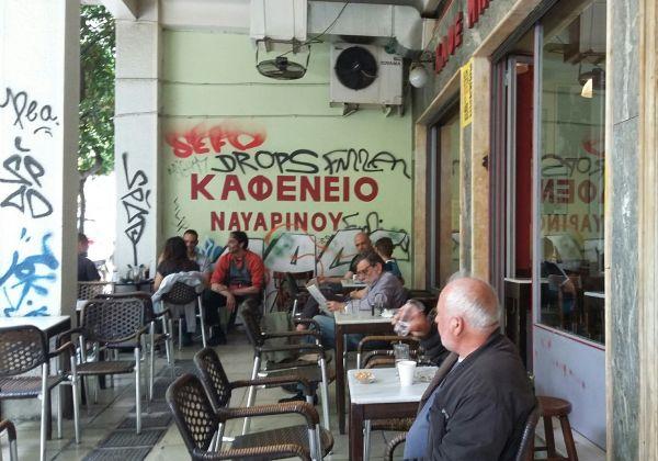 Kafeneio Navarinou Athens