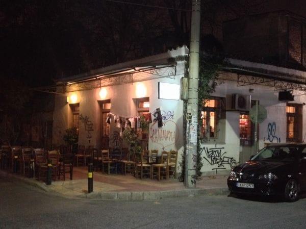 Kanaria Athens