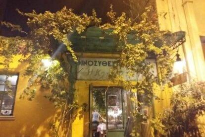 Klimataria Athens