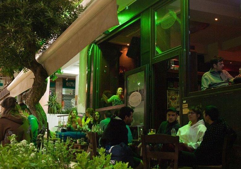 Mousiko Kafeneio Athens