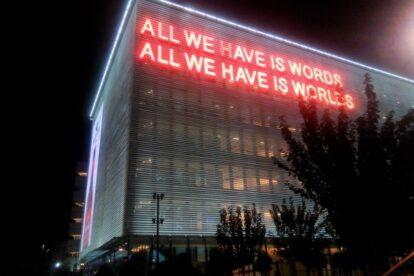 Onassis Cultural Centre (OCC) Athens