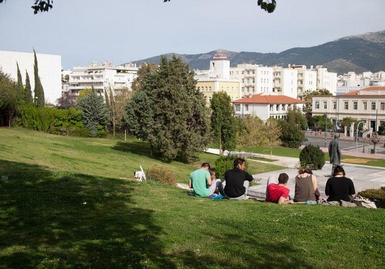 Parko Eleftherias Athens