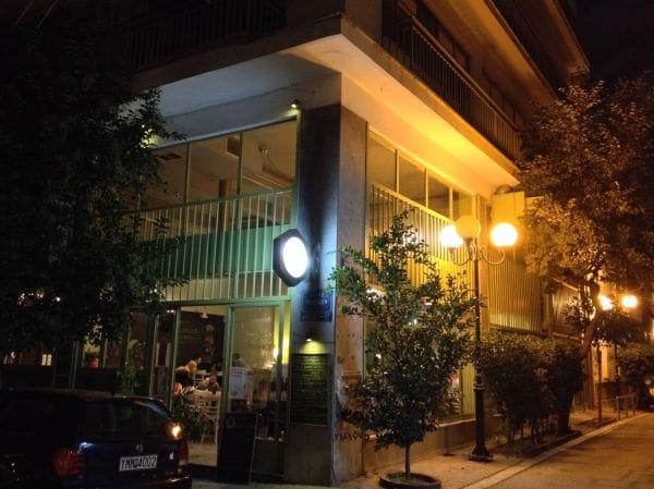 Rakor Restaurant Athens