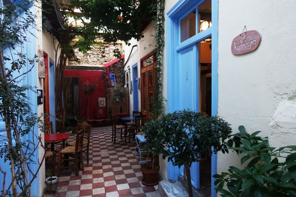 Syntrimmi Athens