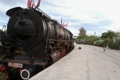 To Treno Sto Rouf Athens
