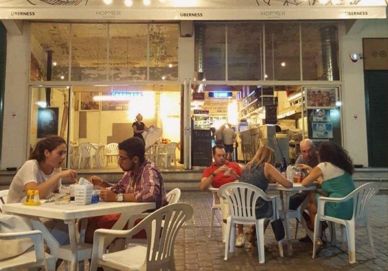 Überness Athens