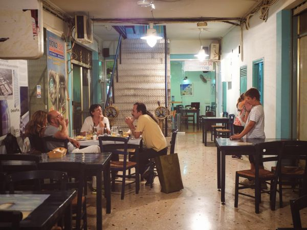 Ypovrihio Athens