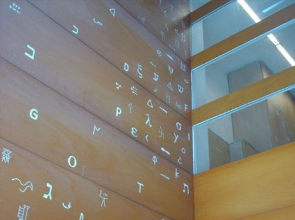 Vila de Gràcia Library Barcelona