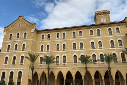American University of Beirut Beirut