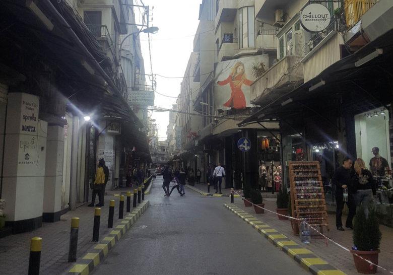 Arax Street Beirut