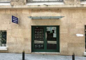 Assabil Public Library Beirut