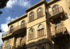 Basta Beirut