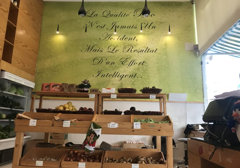 Bioland – Organic, homemade food