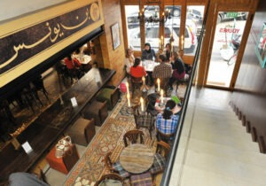 Cafe Younes Beirut