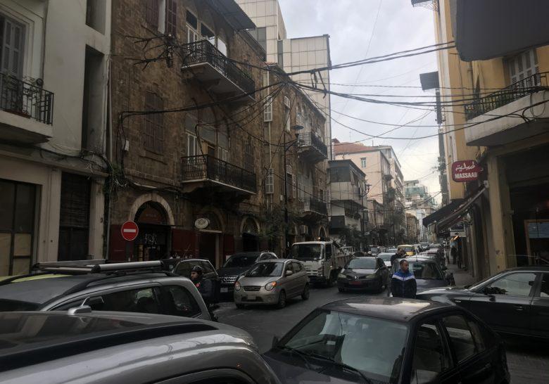 Gemmayze Beirut