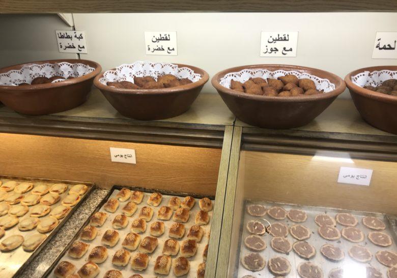 Ghattas Beirut