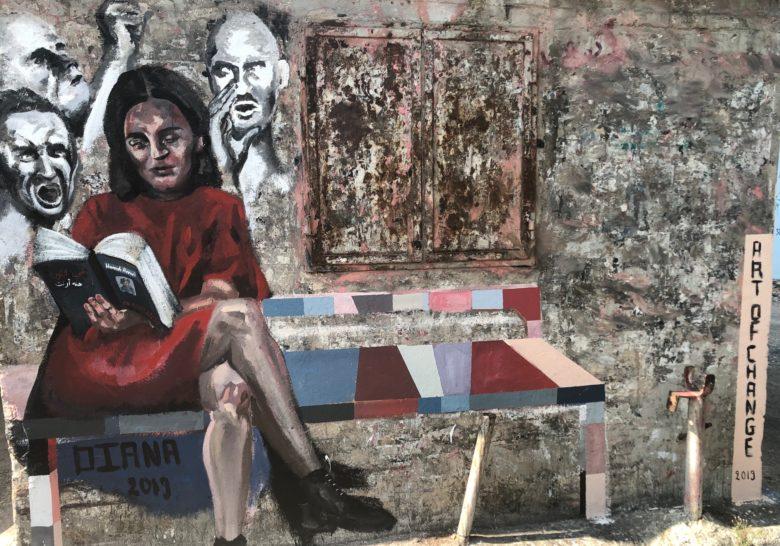 Hamra Street Art Beirut