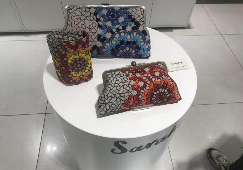Sarah's Bag Beirut