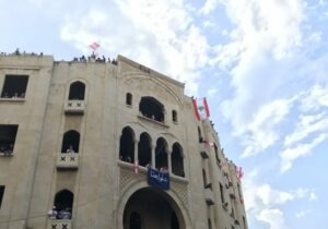 The Grand Theatre Beirut