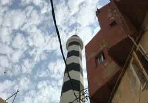 The Old Manara Beirut