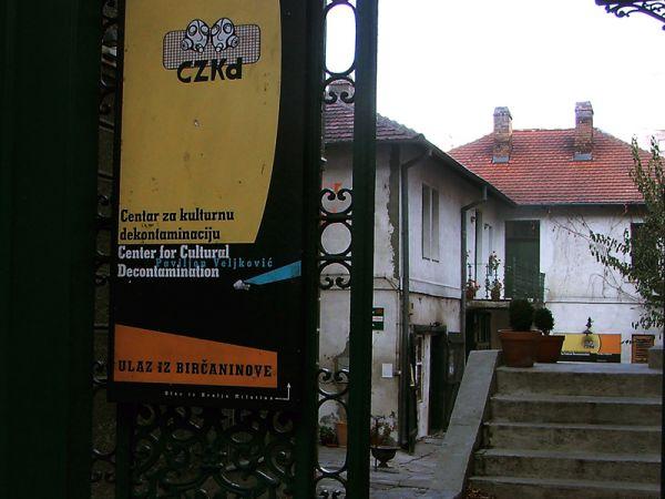 CZKD Belgrade