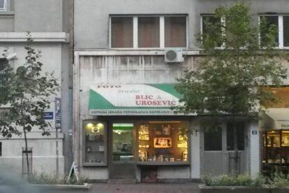 Photo Studio Urošević Belgrade