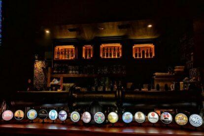 Gunners Pub Belgrade