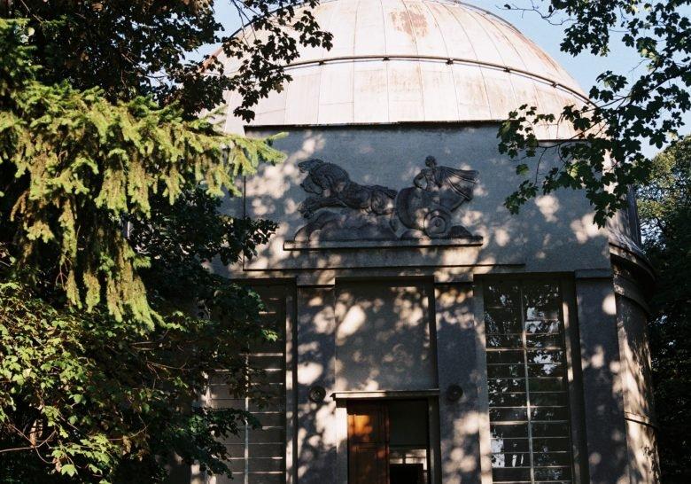 Belgrade Astronomical Observatory Belgrade