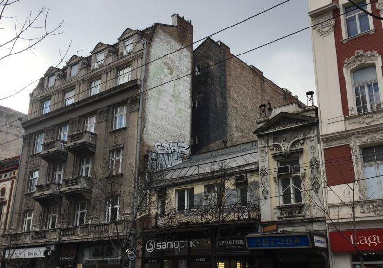 "Mural ""Girl with the umbrella"" Belgrade"
