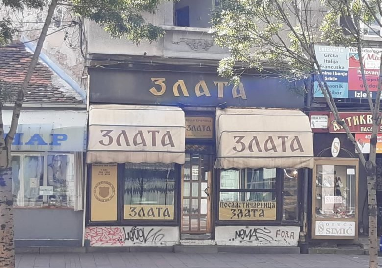Poslastičarnica Zlata Belgrade