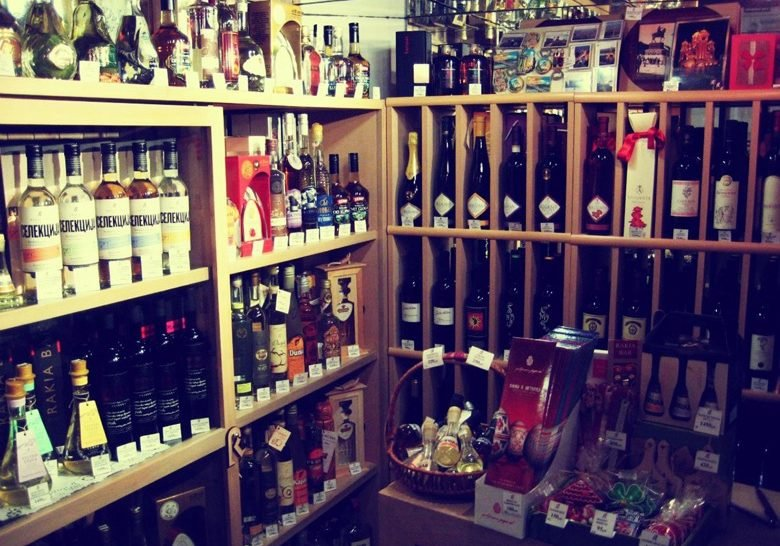 Rakia Bar Gift Shop Belgrade