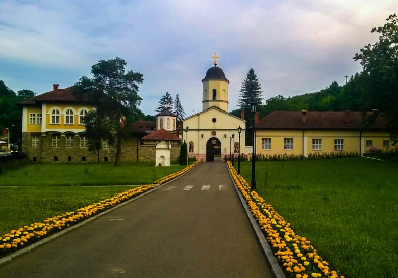 Rakovica Monastery Belgrade