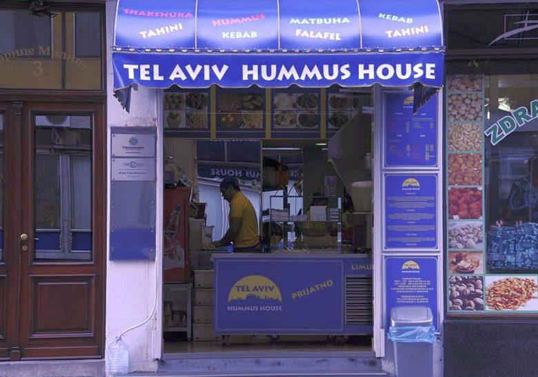 Tel Aviv Hummus House Belgrade