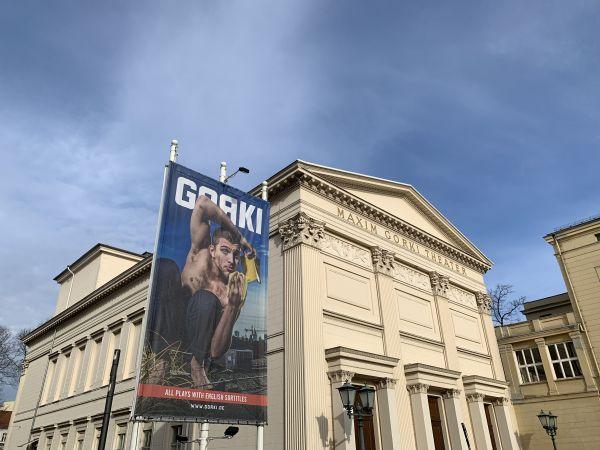 Maxim Gorki Theater Berlin