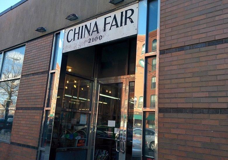 China Fair Boston