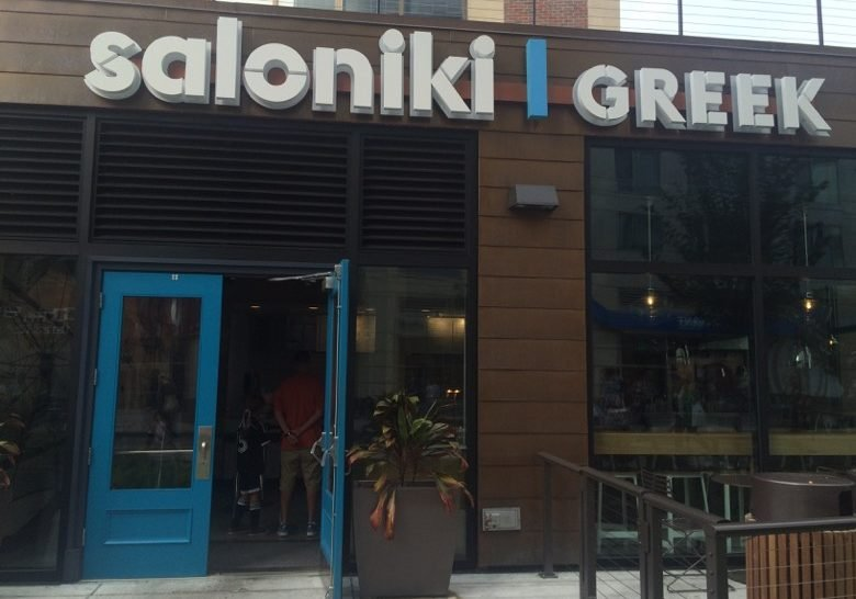 Saloniki Greek Boston